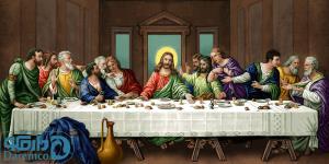 شام آخر مسیح