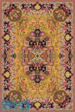 تمنا - رنگ 1 - مستطیل کوچک