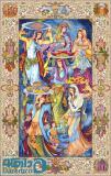 جشن شب یلدا و تاریخ و اشعار بزرگان